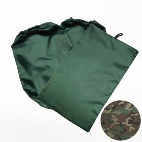 Нарукавники и коврик-мешок под колени, оксфорд 210, нато Ош