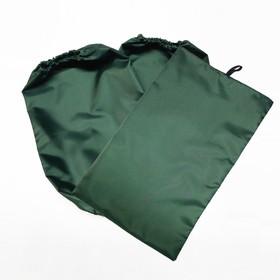 Нарукавники и коврик-мешок под колени, оксфорд 210, олива Ош