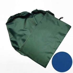 Нарукавники и коврик-мешок под колени, оксфорд 210, синий Ош