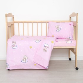Постельное бельё детский «Мишки в облаках», цвет розовый, 112х147, 100х150, 40х60