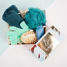 """Подарочный набор """"Be happy"""" полотенце 30х60 см и банные аксессуары"""