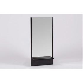 Зеркало парикмахерское, Economus, цвет морское дерево Ош
