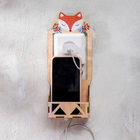 Органайзер для телефона на розетку 'Лиса' Ош