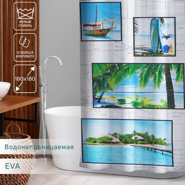 Штора для ванной 180×180 см «Пляж», EVA