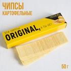 Чипсы картофельные «Оригинальные»: 50 г