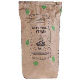 Уголь древесный берёзовый, 3 кг Ош