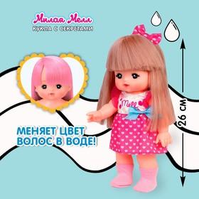 Кукла-модница «Милая Мелл»