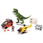 Игровой набор «Большая охота на Тиранозавра», со световым и звуковым эффектом
