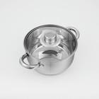 Кастрюля Доляна «Гретте», 1,6 л, d=16 см, со стеклянной крышкой, капсульное дно - Фото 3