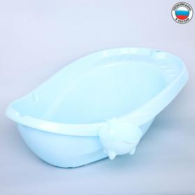 Ванночка «Буль-Буль», со сливом, цвет голубой, ковш МИКС Ош
