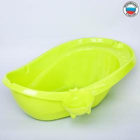 Ванночка «Буль-Буль», со сливом, 84,5 см., цвет лайм, ковш МИКС Ош