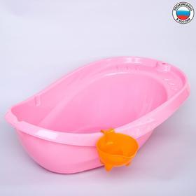 Ванночка «Буль-Буль», со сливом, 84,5 см., цвет розовый, ковш МИКС Ош