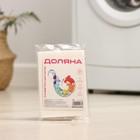 Салфетки-магниты для стирки цветного белья, 20 шт - Фото 3