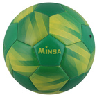 Мяч футзальный MINSA, размер 4, 32 панели, PVC, бутиловая камера, 260 г