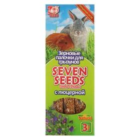 """Палочки """"Seven Seeds"""" для грызунов, люцерна, 3 шт, 90 г"""