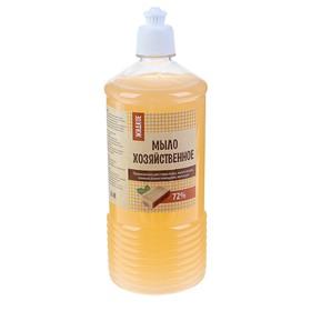 Жидкое мыло хозяйственное, пуш-пул, 1 л