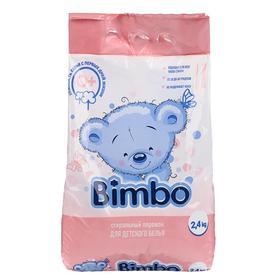 """Стиральный порошок """"Bimbo"""" универсал 2.4 кг. (п/э пакет)"""