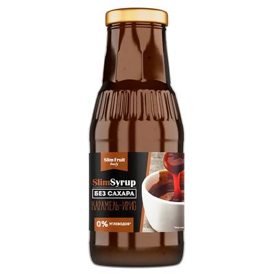 Низкокалорийный сироп SlimSyrup без сахара, ирис-карамель, 330 мл