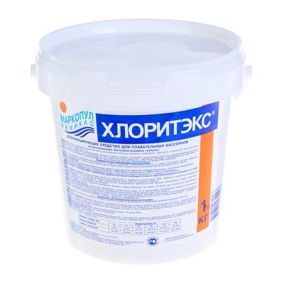 """Дезинфицирующее средство """"Хлоритэкс"""" для воды в бассейне, ведро,  1 кг - Фото 1"""