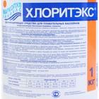 """Дезинфицирующее средство """"Хлоритэкс"""" для воды в бассейне, ведро,  1 кг - Фото 2"""