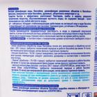"""Дезинфицирующее средство """"Хлоритэкс"""" для воды в бассейне, ведро,  1 кг - Фото 4"""