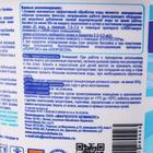 """Дезинфицирующее средство """"Хлоритэкс"""" для воды в бассейне, ведро,  1 кг - Фото 5"""