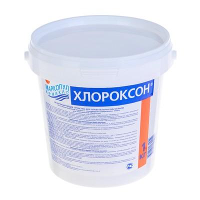 """Дезинфицирующее средство """"Хлороксон""""  для воды в бассейне, ведро,  1 кг - Фото 1"""