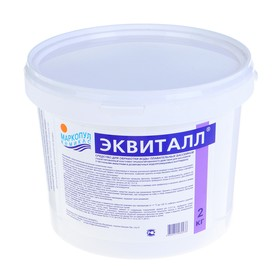 """Коагулянт осветлитель воды """"Эквиталл""""  ведро, 2 кг"""