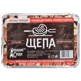 Коптильня разовая д/копчения мяса, специи в лотке (бук с чабрецом) 1,27 л. Ош