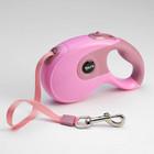 УЦЕНКА Рулетка DIIL, 5 м, до 40 кг, лента, прорезиненная ручка, розовая
