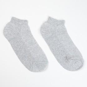 Носки женские, укороченные цвет серый, р-р 23