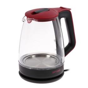 Чайник электрический OPTIMA EK-1718G, стекло, 1.7 л, 2200 Вт, черно-бордовый