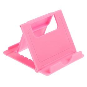 Подставка для телефона LuazON, складная, регулируемая высота, розовая Ош