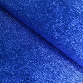 Бумага креп «Синий» металлизированный, 0,5 х 1 м Ош