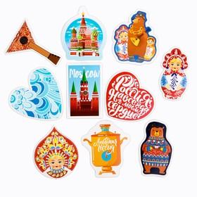 Наклейки на чемодан «Русские мотивы» Ош