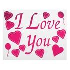 Наклейка на полимерные шары «Я тебя люблю», сердца, цвет розовый