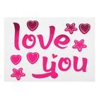 Наклейка на полимерные шары «Я тебя люблю», звёзды, цвет розовый