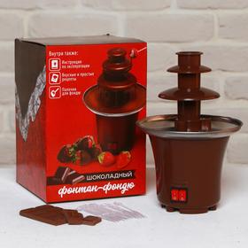 Набор «Шоколадный фонтан»: автомат для приготовления фондю, палочки, инструкция, рецепты Ош