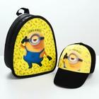 Рюкзак к кепкой «Миньон с бананами», Гадкий Я