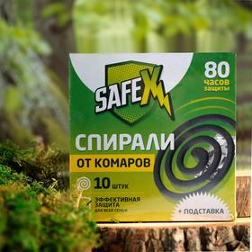 Спирали антимоскитные SAFEX, 10 шт