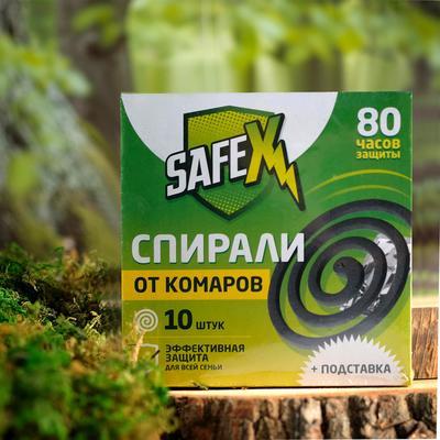 Спирали антимоскитные SAFEX, 10 шт - Фото 1