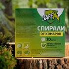 Спирали антимоскитные SAFEX, 10 шт - Фото 2