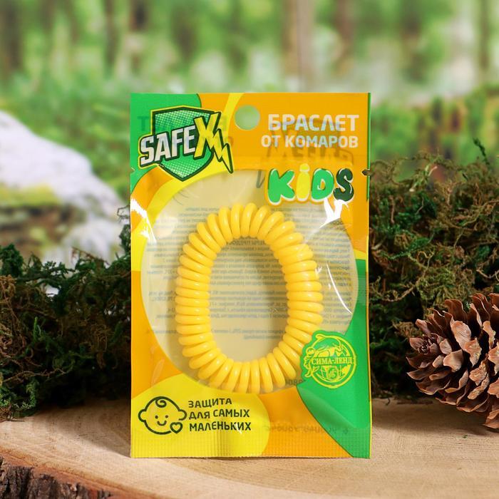 Браслет антимоскитный детский SAFEX, пружинка, №1, желтый, 1 шт.