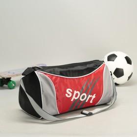 Сумка спортивная, отдел на молнии, длинный ремень, цвет чёрный/красный Ош