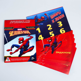 Развивающие игры для дошкольников, Человек-паук