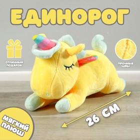 купить Мягкая игрушка Единорог, радужные крылья, цвета МИКС
