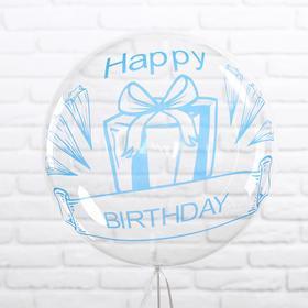 Шар полимерный 20' «С днём рождения», подарок, цвет синий Ош