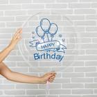 """Шар полимерный 20"""" «С днём рождения», шарики, цвет синий"""