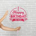 """Шар полимерный 20"""" «С днём рождения», свечка, цвет красный"""