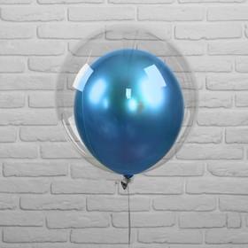 """Шар полимерный 20"""" «Шар в шаре», хром, цвет синий, 2 шт."""